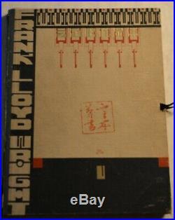 Frank Lloyd Wright Monograph, Japan (In 5 Volumes) Volume 4 RARE