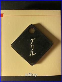 Frank Lloyd Wright Rare Design Imperial Hotel Tokyo Key Fob