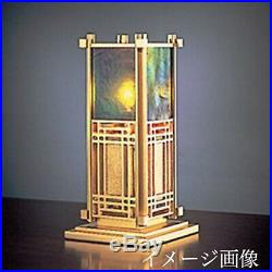 Frank Lloyd Wright SUMAC series lighting equipment YAMAGIWA Vintage Collection