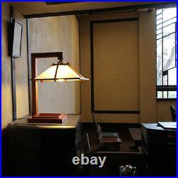 Frank Lloyd Wright Table Lighting Table Lamp TALIESIN 1 MINI Night Lamp yamagiwa
