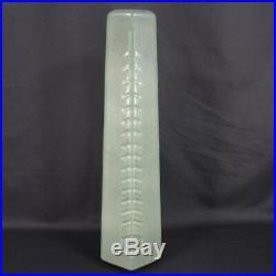 Haeger Pottery Frank Lloyd Wright Design Pinnacle Vase