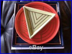 New Frank Lloyd Wright 150 anniversary limited plate dish