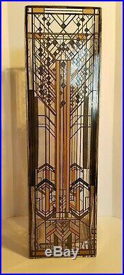 Vintage Frank Lloyd Wright Foundation Glass 14 Vase Tree of Life Prairie School